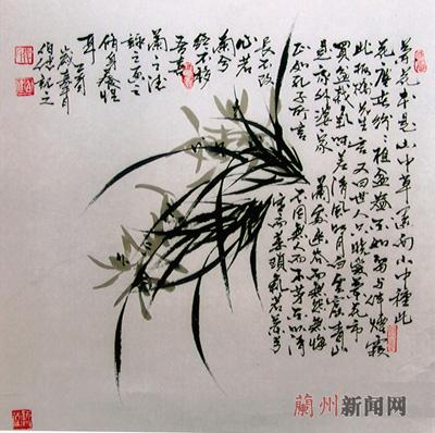 张伯健书画欣赏