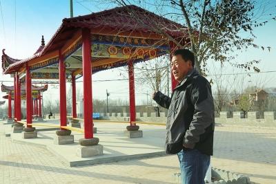 """生活富裕环境优美宜居便行永登龙泉寺镇为小康村""""和三鲜馅"""""""