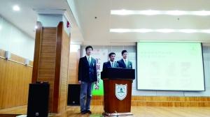 中学生跟着中科院专家做科研 21名学生完成7个项目