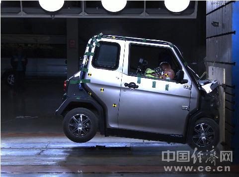 中消协:碰撞试验表明 老年代步车真该禁了