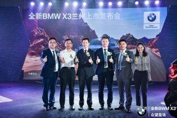全新BMWX3耀世登场