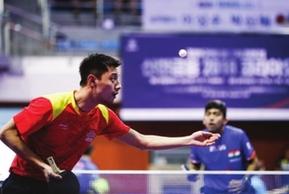 张继科因腰伤退出韩国公开赛