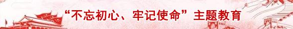 """""""不忘chuxin、牢紂iao姑敝魈饨逃?></a></li>              <li class="""