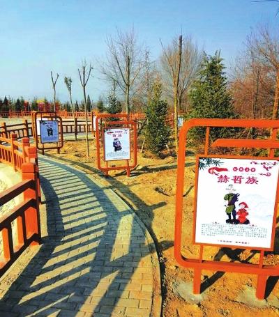 达川镇打造特色主题公园