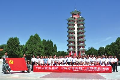 共庆党的生日 传承红色基因