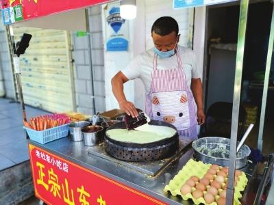 煎饼+zhi播摊出sheng活zhen滋味