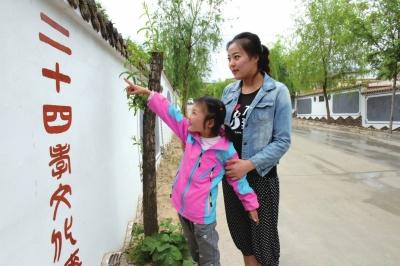 产业xing旺 生态襰i 乡风文明