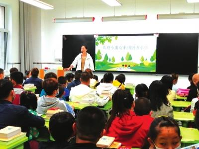 城关区九州又添一小学 静宁路小学创成分校开学纳新
