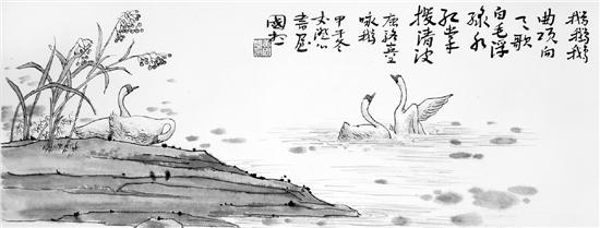 古诗手绘画图片