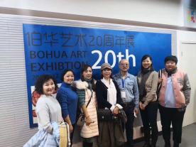 兰州伯华艺术教育举办20周年庆展