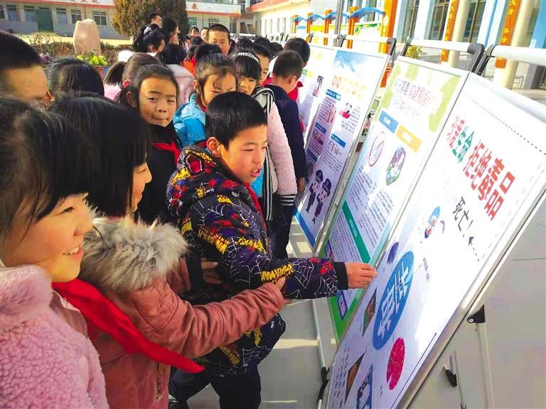 什川开展创建全国禁毒示范城市宣传活动