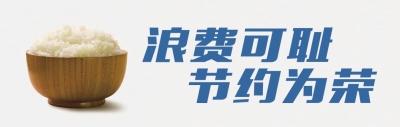 http://www.lzhmzz.com/lanzhouxinwen/129145.html