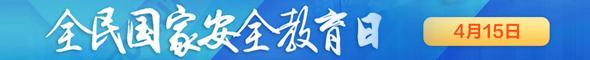 习近平总书记视察甘肃一周年