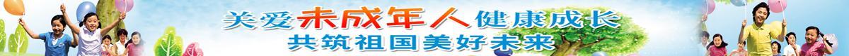 喜庆兰州日报社成立40周年