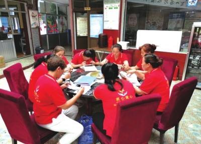 红古区开展残疾人就业培训