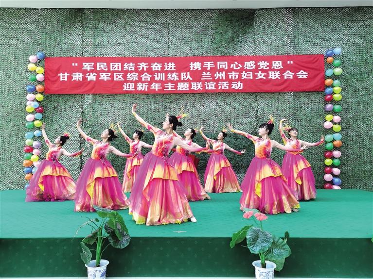 市妇联与共建单位联合举办迎新年主题联谊活动