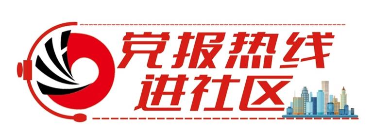 在那里 有一种温暖叫依靠 ——贡元巷社区干部关爱服务居民纪实