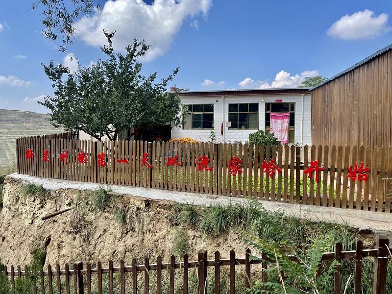 兰州市沈家岭村:发展红色旅游助力美丽乡村建设
