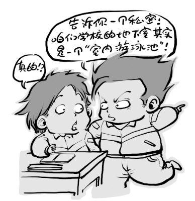 诸葛亮漫画简笔画_诸葛亮简笔画