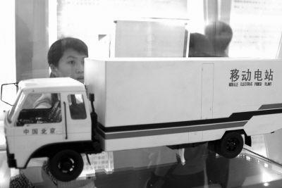 他们研制了我国第一台飞机地面交流电源车