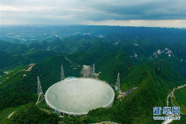 """(图文互动)(1)中国天眼""""已发现11颗新脉冲星"""