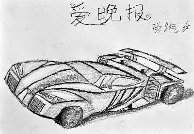 看未来汽车