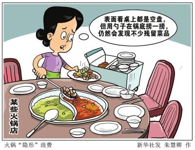 http://www.lzhmzz.com/wenhuayichan/129138.html