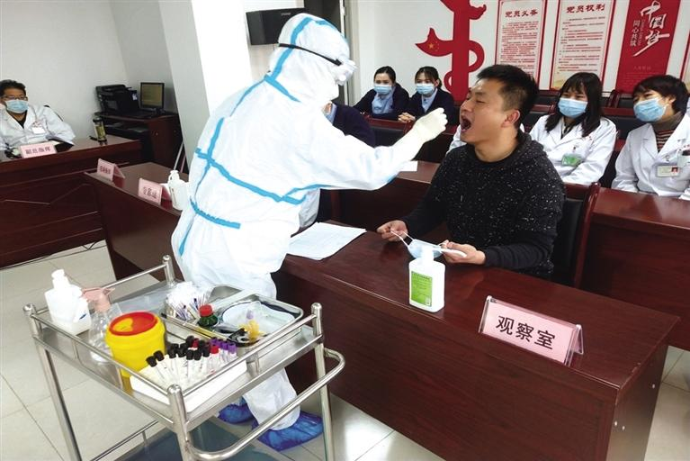 卫健系统开展新冠疫情防控综合应急演练