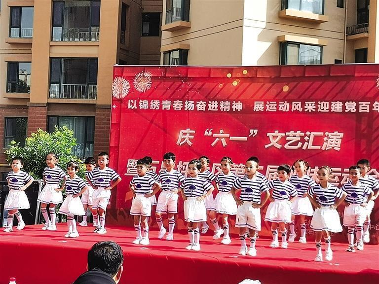 物业公司联合社区举办居民趣味运动会