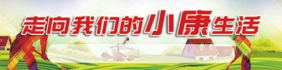 http://www.lzhmzz.com/lanzhouxinwen/123631.html