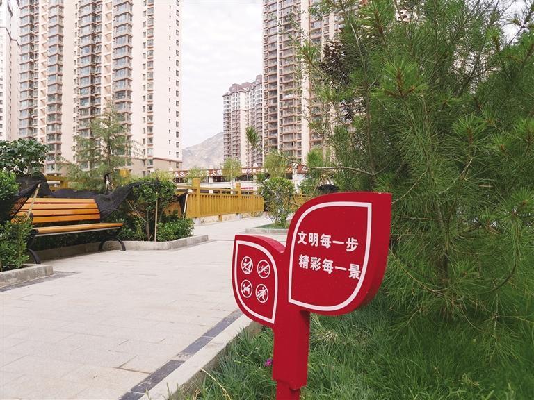 城市处处是景 群众出门见绿 2021至2023年,我市每