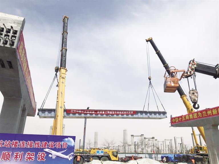 中川机场T3航站楼钢结构架设开工