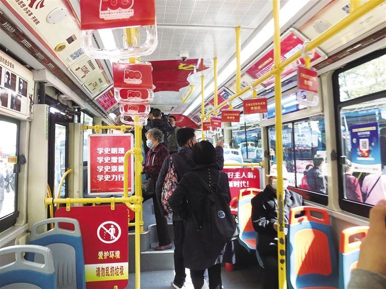 """我市首条""""红色公交专线""""开通"""