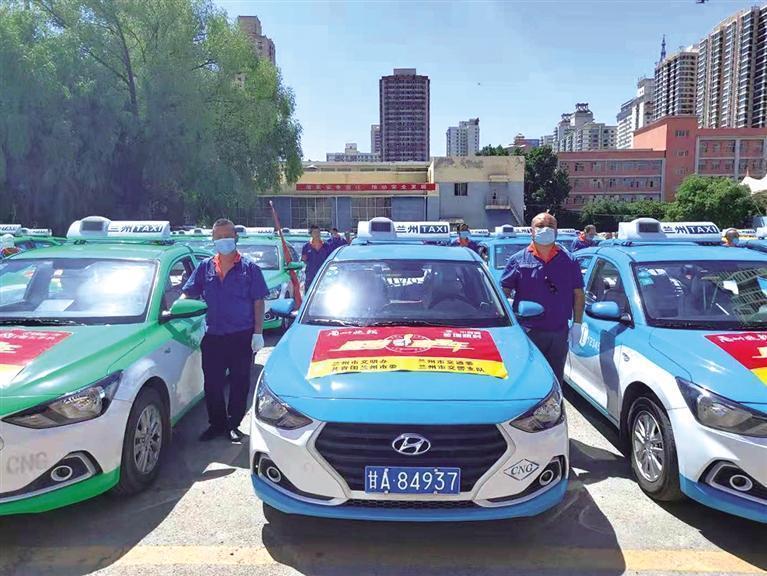 3345辆出租车将为考生提供送考服务