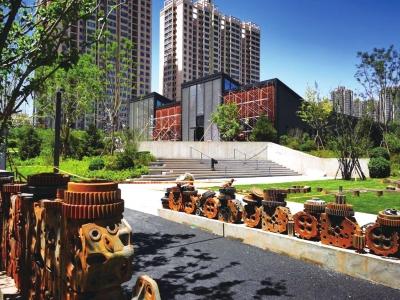 寻找逝去的工业历史记忆我市首座公益性工业遗址公园向市民开放
