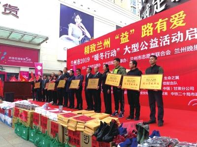 http://www.lzhmzz.com/lanzhoufangchan/52078.html
