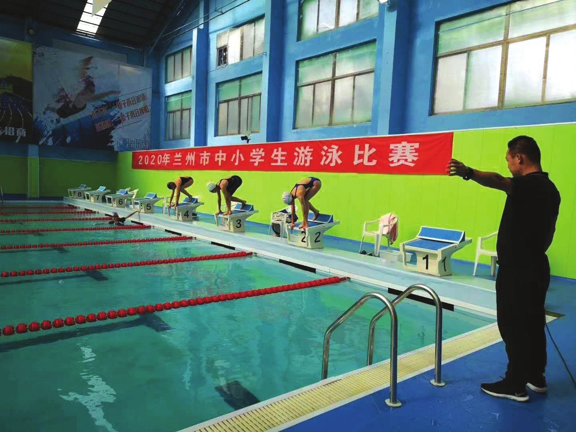 兰州市中小学生游泳比赛落幕兰州