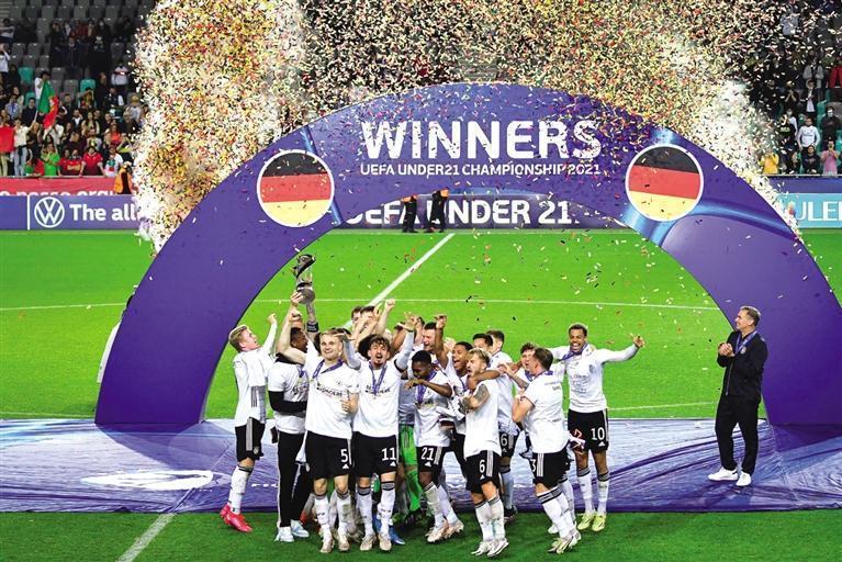 德国队问鼎U21欧青赛冠军