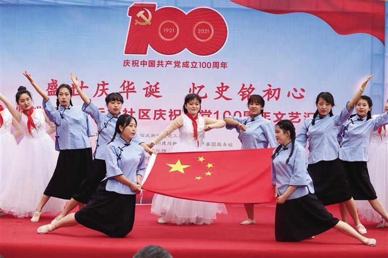 西固区举办庆祝建党百年文艺汇演
