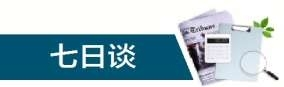 http://www.lzhmzz.com/lanzhoulvyou/142057.html