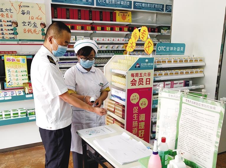 """永登县对""""四类""""药品销售动态监测及时上报"""